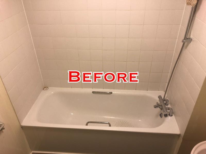 Image 13 - BEFORE. New Eltham. Bathroom renovation
