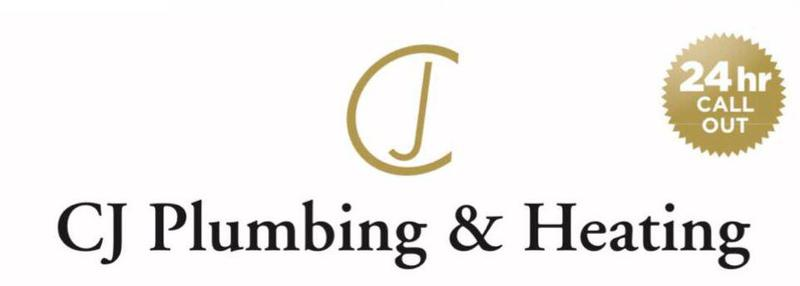 CJ Plumbing & Heating logo