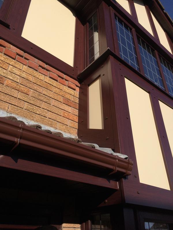 Image 35 - Cream backing board and rosewood Tudor