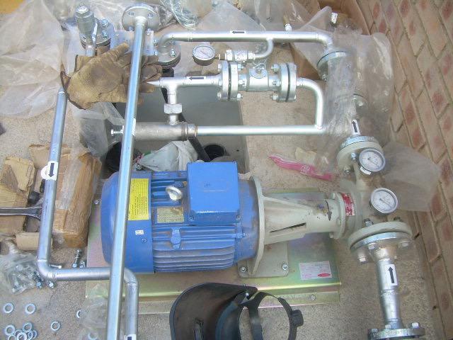 Image 26 - LPG fule dispenser pump setup